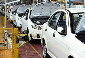 سازوکار مجلس برای فروش اقساطی خودرو به جانبازان