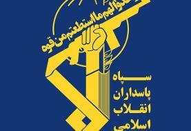 حمله مسلحانه به خودروی سپاه در سراوان