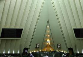 نمایندگان مجلس در بیانیه ای تاکید کردند؛ پذیرش قواعد FATF تکمیل کننده پازل تحریمی آمریکاست