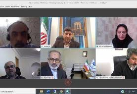 محفل علمی ایرانشناسان اسکاندیناوی در وبینار گسترش زبان فارسی و ایرانشناسی