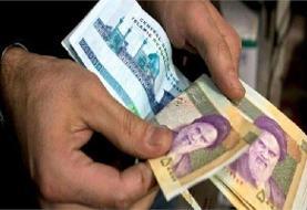 افزایش ۱۰ برابری تسهیلات قرض الحسنه مستمری بگیران