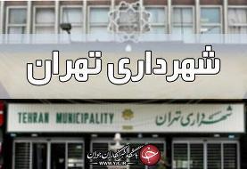 بودجه ۱۴۰۰ شهرداری تهران ۴۸ هزار میلیارد تومان شد