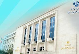 وزارت اقتصاد موظف به ساماندهی معافیتها با نرخ صفر مالیاتی شد