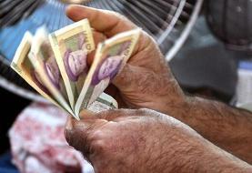 ارجاع موضوع افزایش حقوق کارکنان به کمیسیون تلفیق