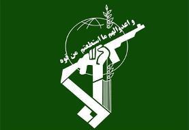 جزئیات حمله تروریستی جیشالظلم به خودروی سپاه در سراوان /  ۱ زخمی و ۱ مفقودی