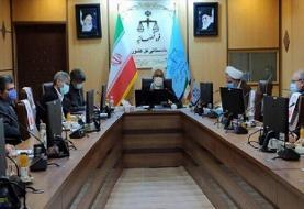 اولین جلسه ستاد پیشگیری و رسیدگی به جرائم و تخلفات انتخاباتی برگزار شد