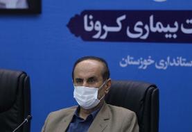 درخواست استاندار خوزستان برای تفویض اختیار تصمیمگیری در مسائل کرونا