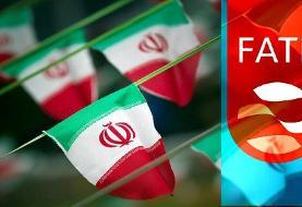 چه کسانی نمی خواهد موفقیت FATF به نام روحانی ثبت شود؟ /جدال بر سر لوایح سرنوشت ساز