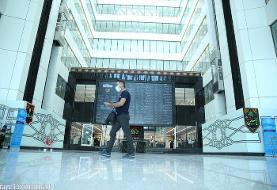 اسامی سهام بورس با بالاترین و پایینترین رشد قیمت امروز ۱۲ اسفند