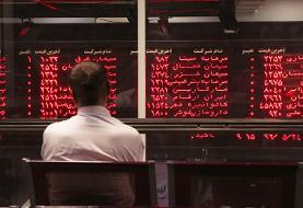تصویب طرح جدید سازمان بورس برای حمایت از سهامداران خرد