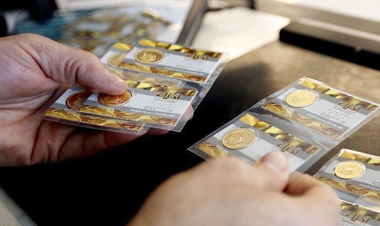 قیمت انواع سکه کاهش یافت   جدیدترین نرخ طلا و سکه در ۱۴ اسفند ۹۹