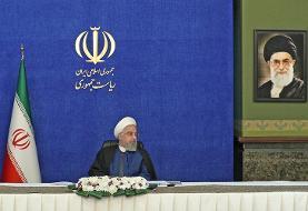 روحانی: نمیتوانیم منتظر واکسن داخلی باشیم | هر شرکتی که برای واردات واکسن مشکل دارد به دفتر ...