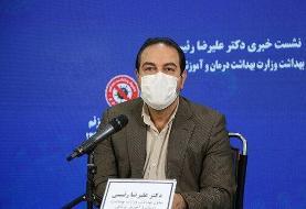 اعلام میزان جریمه سفر در عید فطر