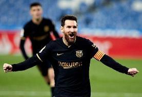 پیروزی پر گل بارسلونا و نزدیک شدن به صدرجدول