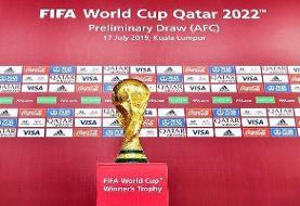 یک تیم آسیایی از ادامه حضور در انتخابی جام جهانی فوتبال انصراف داد