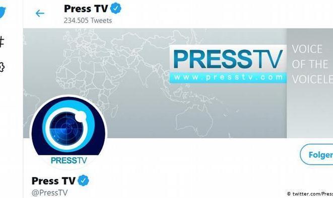 آمریکا دامنه وبسایت سه شبکه تلویزیونی وابسته به ایران را توقیف کرد