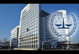رای دیوان داوری دعاوی ایران و ایالات متحده: محکومیت ۳۷ میلیون دلاری آمریکا