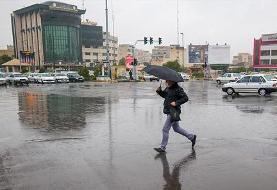 بارش برف و باران در بیش از ۲۰ استان