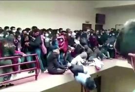 (ویدئو) سقوط مرگبار دانشجویان از طبقه چهارم دانشگاه
