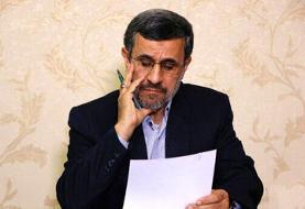 محمود احمدینژاد افشاگری میکند؟ /پشت پرده سکوت اصولگرایان در برابر احمدینژاد