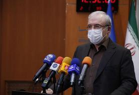 (ویدئو) وزیر بهداشت: بارو بندیل سفر نبندید
