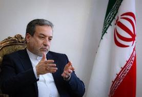 اقدامات هستهای ایران تا قبل از لغو کامل تحریمها متوقف نمیشود