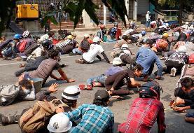 اعتراضات میانمار؛ افزایش خشونت برخلاف درخواستهای بینالمللی/ ۳۸ کشته و دهها زخمی (+عکس)