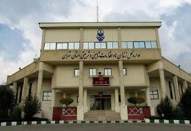 پاسخگویی تلفنی مدیر کل زندانهای استان تهران در روز ۱۷ اسفند