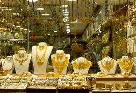 کاهش تقاضای طلا در بازار نوروزی/ نرخ انواع سکه