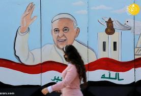 (تصاویر) عراق آماده استقبال از پاپ
