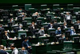 مصوبه مجلس: وزارت ارتباطات مکلف به اجرای شبکه ملی اطلاعات تا پایان سال ۱۴۰۰ است