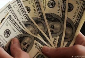 دلار همچنان در کانال ۲۴ هزار تومانی  جدیدترین قیمت ارزها در ۱۳ اسفند ۹۹