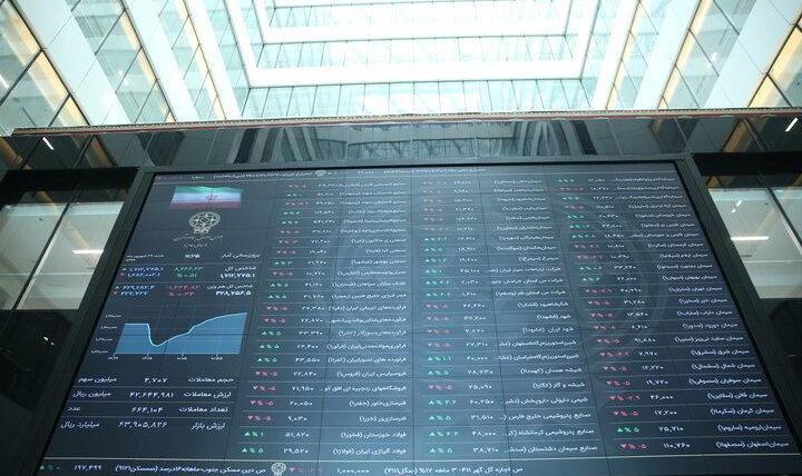 ارزش معاملات امروز  بورس به  ۴۴ هزار و ۸۱۹ میلیارد ریال رسید