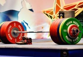 افزایش خطر حذف وزنه برداری از المپیک پاریس با برگزاری انتخابات در اکتبر ۲۰۲۱