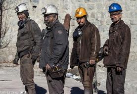 دستمزد ۱۴۰۰ به صورت ملی تعیین می شود