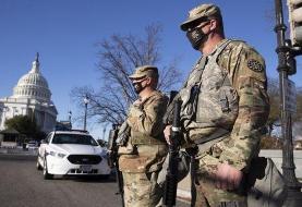 هشدار در مورد احتمال نقض حریم امنیتی کنگره در روز پنجشنبه