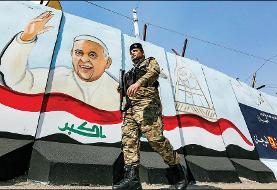 عراق آماده استقبال از پاپ