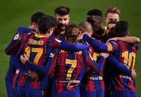 بارسلونا نخستین فینالیست کوپا دل ری
