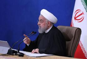 روحانی: حق افزایش قیمت هیچ کالایی را ندارید