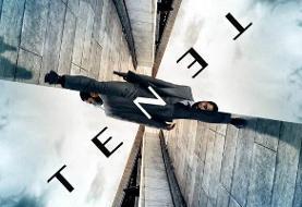 اکران «انگاشته» کریستوفر نولان در سینماهای نیویورک