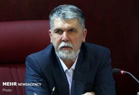 دستور وزیر کشور برای بسیج امکانات جهت رسیدگی به خبرنگاران مصدوم در ...
