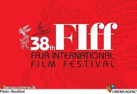 ۳۱۲ فیلم ایرانی متقاضی حضور در  جشنواره جهانی فجر!