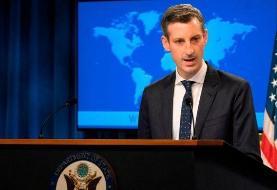 آمریکا 'آماده رفع تحریمهای ناسازگار با برجام است'