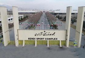 قطع برق ورزشگاه آزادی وسط بازی استقلال و پدیده اعلام شد