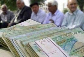 ارسال لایحه دوفوریتی برای دائمی کردن متناسبسازی حقوق بازنشستگان