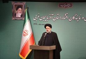 رئیسی: ذائقه نظام اسلامی با فساد سازگار نیست