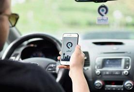 رانندگان تاکسی اینترنتی: ما را بیمه کنید