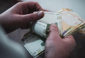 مصوبه کمیسیون تلفیق: حقوقهای تا ۱۰ میلیون تومان در سال آینده ٢۵ درصد افزایش مییابد