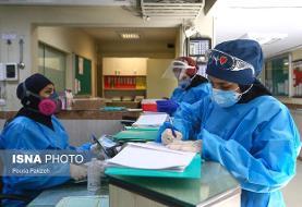 کرونا در ایران: ۸۴۰۴ بیمار جدید و ۷۸ قربانی دیگر