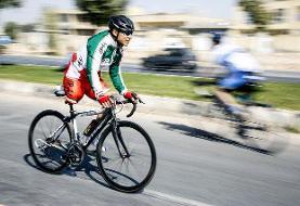 اعزام تنها نماینده دوچرخه سواری معلولان به مسابقات جهانی بلژیک